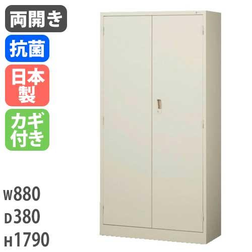 SG-N360