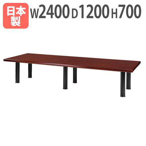 会議テーブル(幅2400mm)