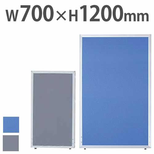 パーテーション W700mm H1200mm UK-1207