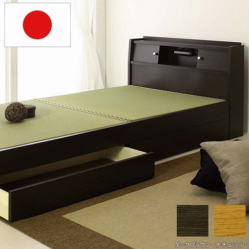収納付き畳ベッド (シングル・幅101cm×長さ215cm×高さ72cm) A151S