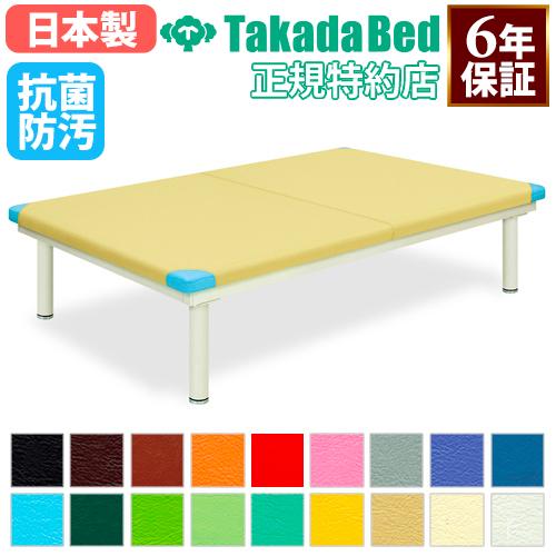 トレーニングベッド (幅60〜75cm) TB-772-01