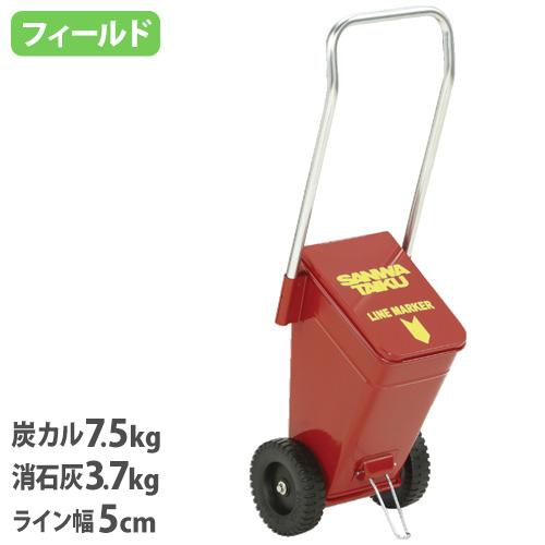 ライン引き (5cm) S-1391