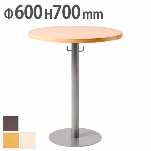 ラウンドテーブル (直径600mm) VRT-600