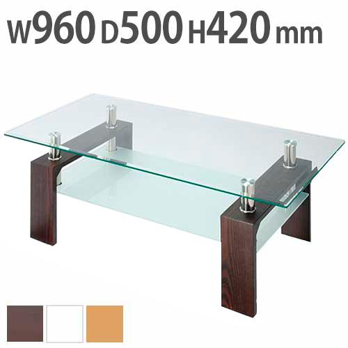応接セットによく合うガラス応接テーブル