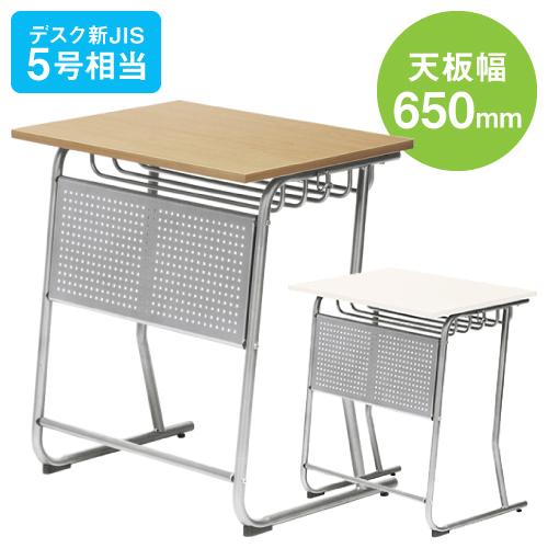 SD-6545 学習机